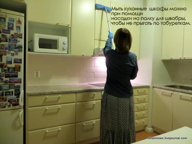 мытье шкафов на кухне