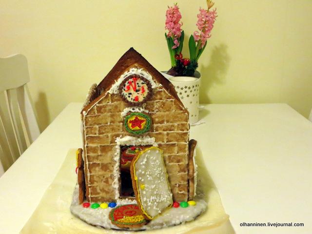 11 домик без крыши
