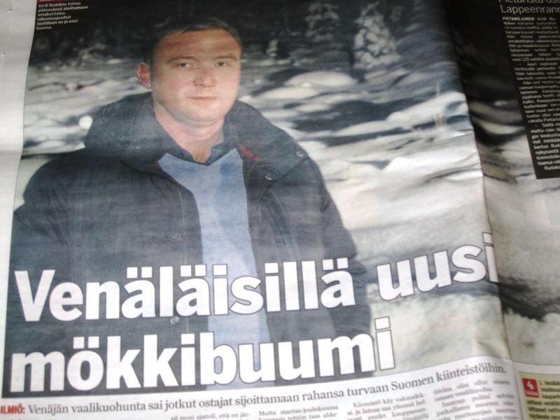 Периодически в финских газетах рассказывают о покупках и строительстве домов и дач гражданами России