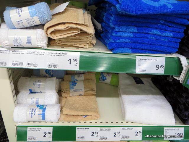 полотенца 1,5 и 2,5 евро