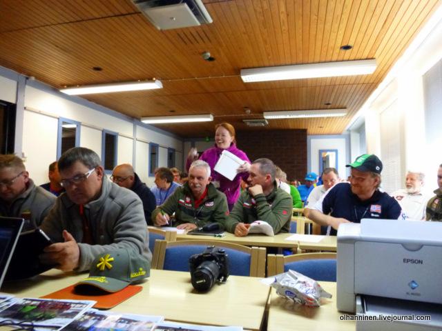 Встреча капитанов команд по подледному лову