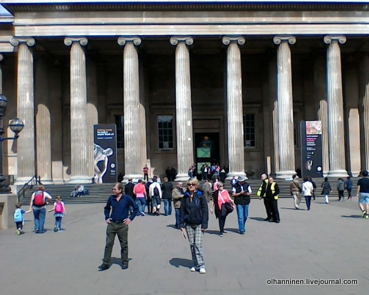 Британсикй музей и olhanninen