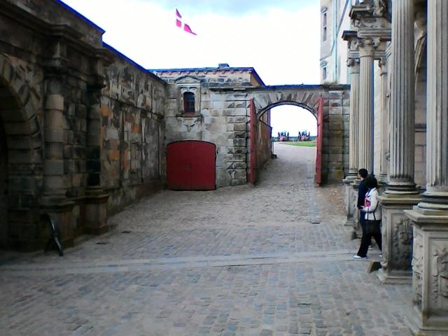 Двор четырех ворот