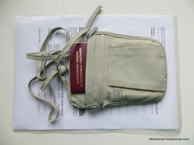 паспорт, ксивник, бронь.JPG