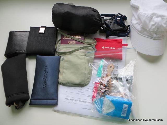 рюкзак в мешке и его содержимое.JPG