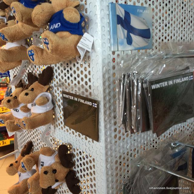 суренир финляндия