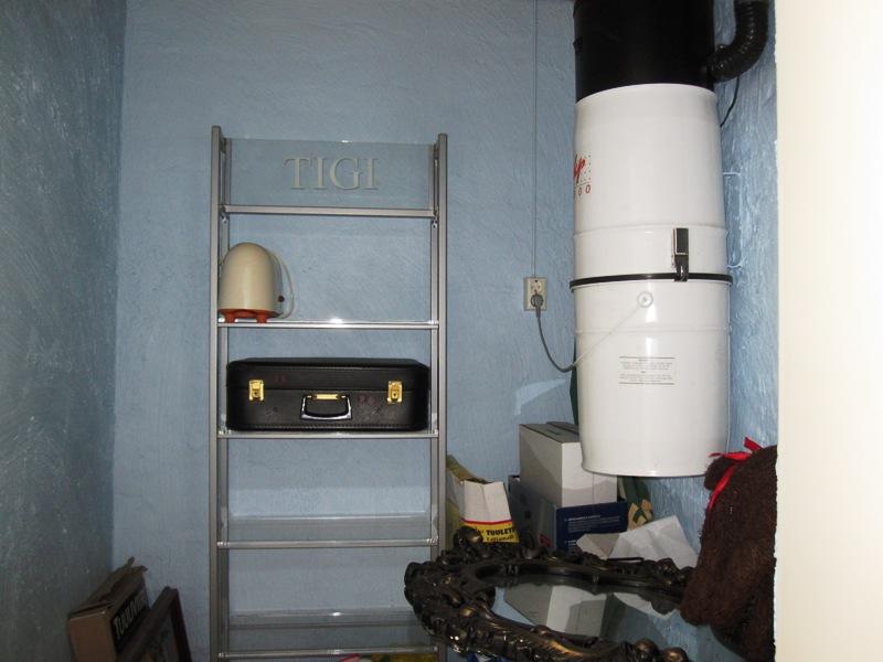 Пылесосная комната