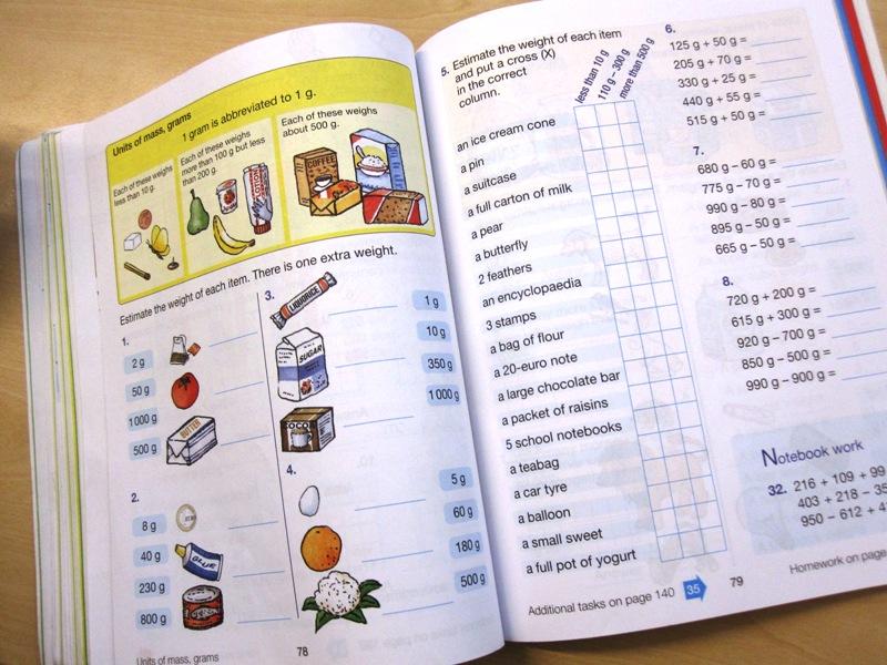 Учебник и одновременно тетрадка с заданиями по математике