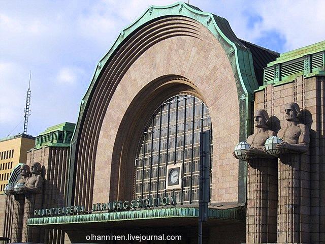 Железнодорожный вокзал в Хельсинки, законченный в 1914 году, архитектор Элиэль Сааринен