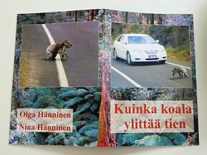 обложка финской книжки