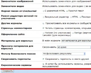 Кириллические сервисы11