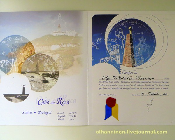 свидетельство о посещении Кабо да Рока