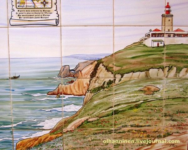 мозаика с маяком и скалами в кафе