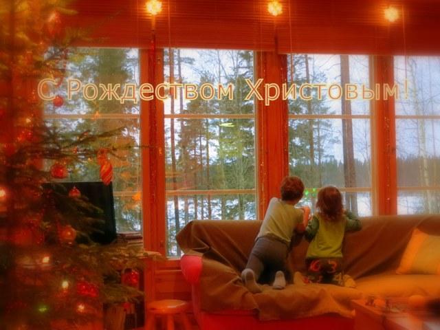 православное рождество в финляндии