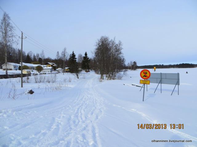 01-лыжня не проложена