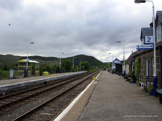 рядом железнодорожная станция