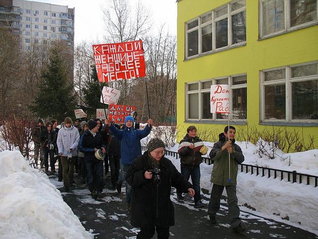демонстрация школьников 8 марта