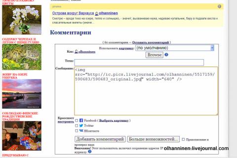 8 вставился URL вашей картинки