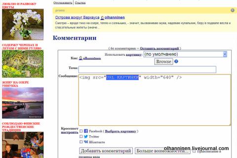 6 выделили в комментарии в коде слова URL картинки