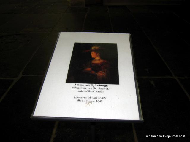 Saskia van Uylenburgh умерла в 1642 году 14 июня, похоронена 19