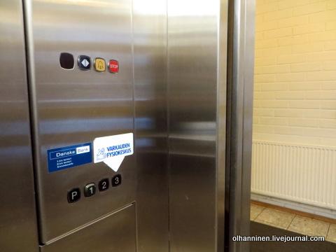 04 лифт