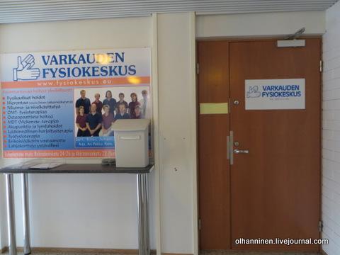05 фотография работников центра и вход