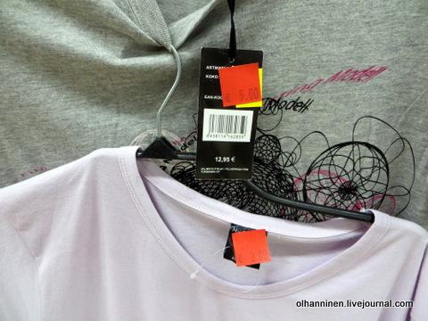 цены на ночные рубашки