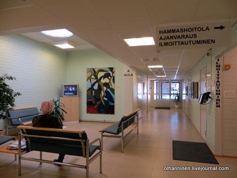зал ожидания в стоматологическом отделении