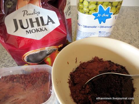 скраб из кофе, какао, оливковое масло