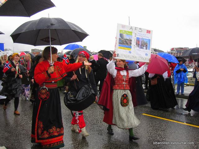 шествие в Бергене