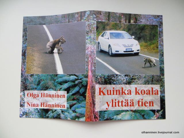 27 суперобложка  про коалу на финском