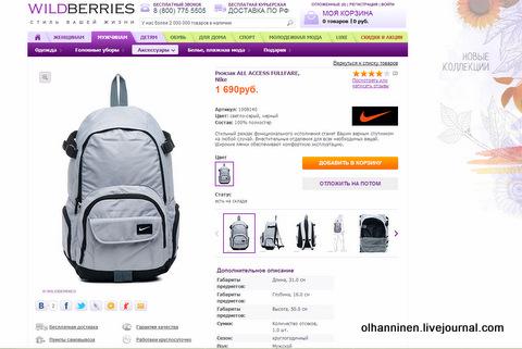 5 например такой рюкзак серого цвета