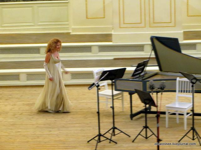 Первым в концерте стояло выступление Ирины