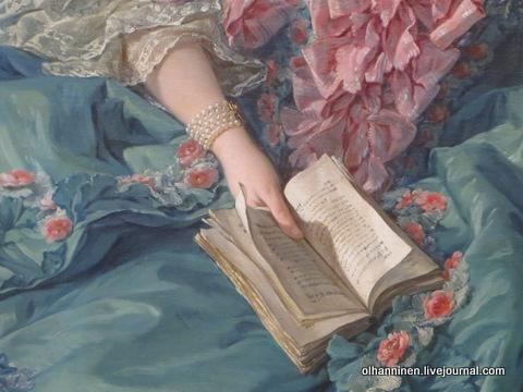 книга мадам де Помпадур