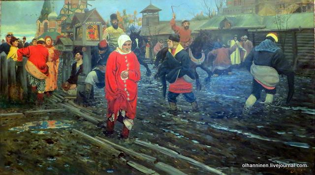 Рябушкин А.П.  Московская улица XVII века в праздничный день