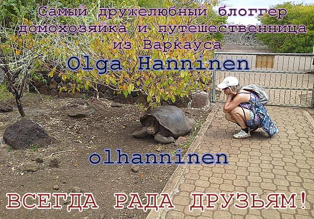 Olga Hanninen