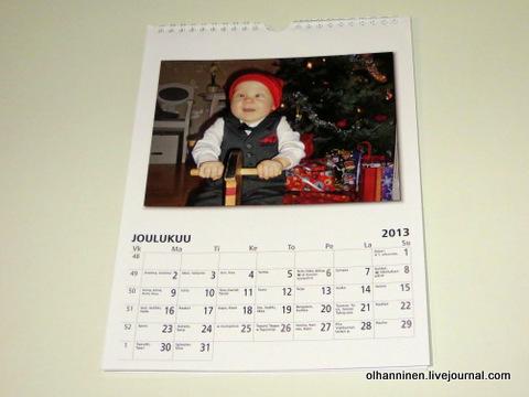 04 декабрь лука