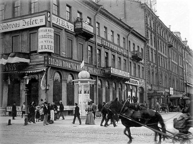 История улиц Петербурга: Большая Конюшенная