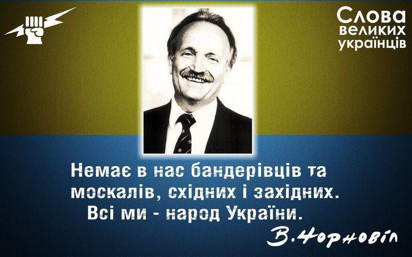 """В результате вчерашнего боя под Мариуполем погибло 2 бойца """"Азова"""" - Цензор.НЕТ 5721"""