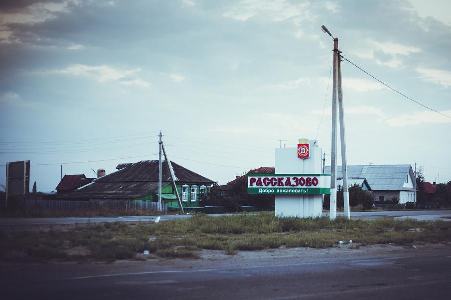 FEDOTOVA-01_1