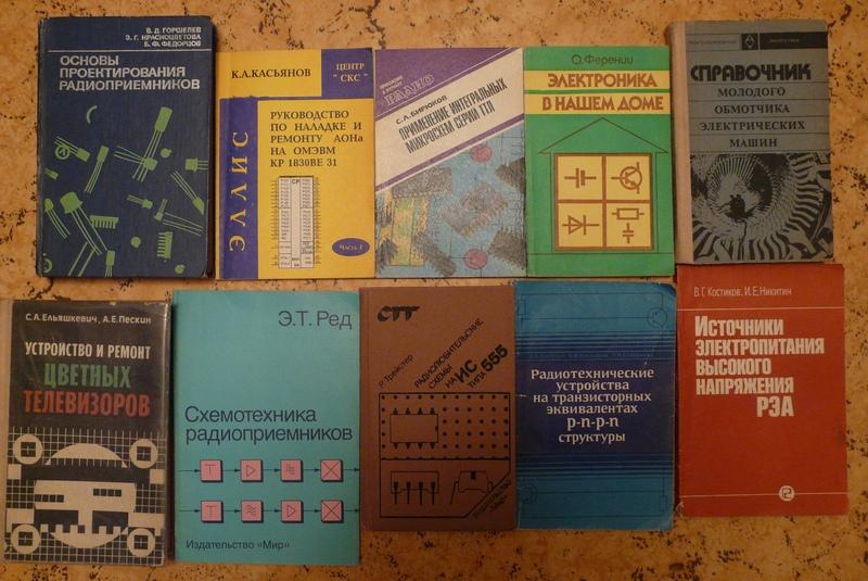 Книги отдать 18-07-12-1