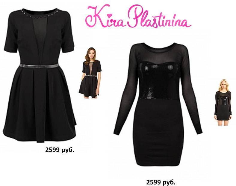 Кира пластинина в черном платье