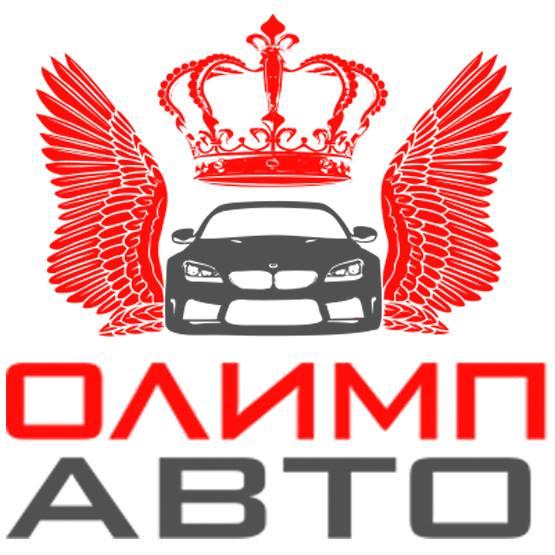 Олимп авто, олимп авто отзывы, олимп авто на подвойского