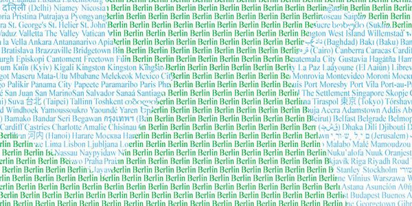 CODE Berlin 2009. Teil von dem 2. Plakat