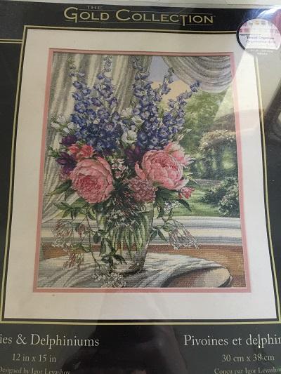 Именные открытки для Маши - Марии с Днем рождения