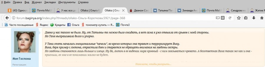 Софа_вк.jpg