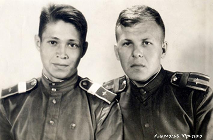 Анатолий Юрченко