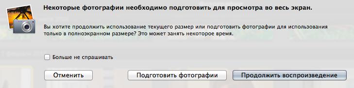 Снимок экрана 2012-12-18 в 11.14.53