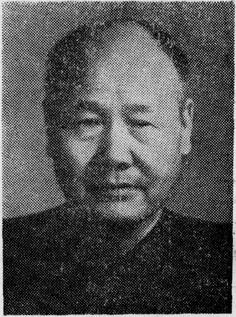 Tchang Si