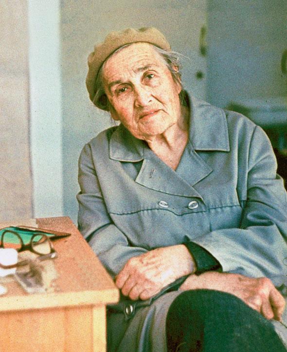 Lubov Vassilieva